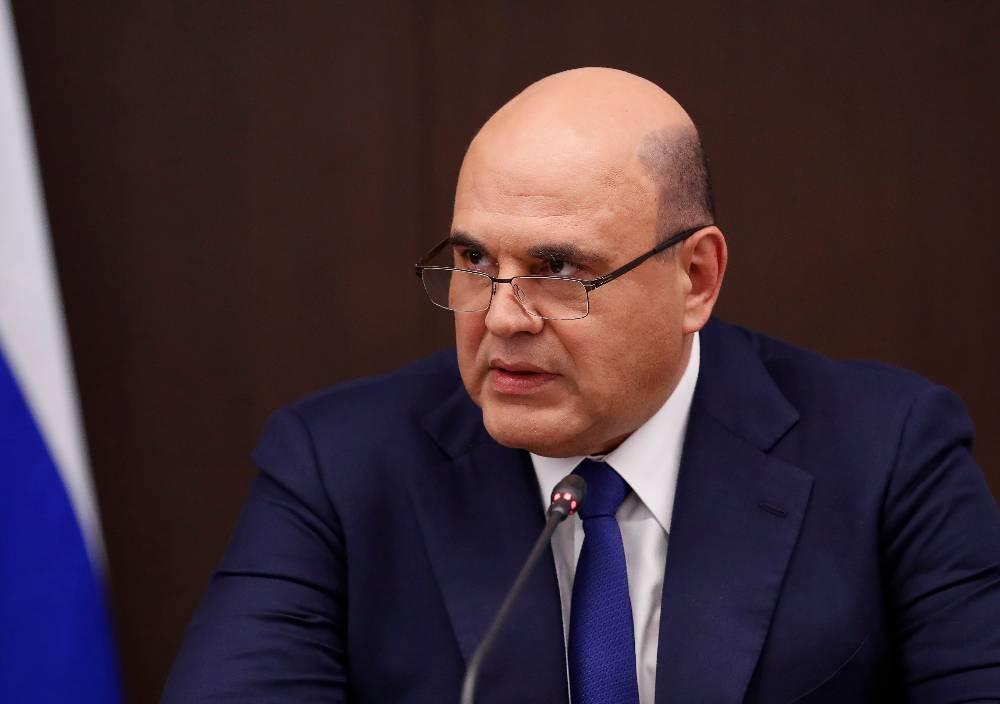Мишустин заявил об открытости российской экономики для европейских партнёров