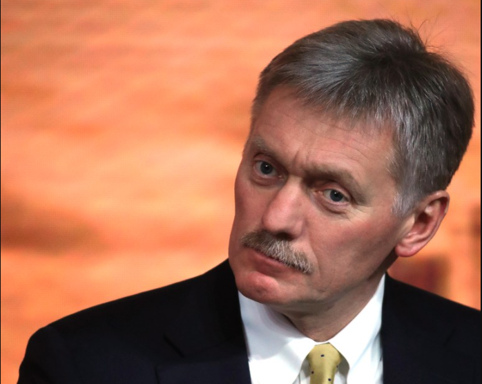 "<p>Фото © <a href=""http://kremlin.ru/events/president/news/62366/photos/62583"" target=""_blank"" rel=""noopener noreferrer"">Kremlin.ru</a></p>"
