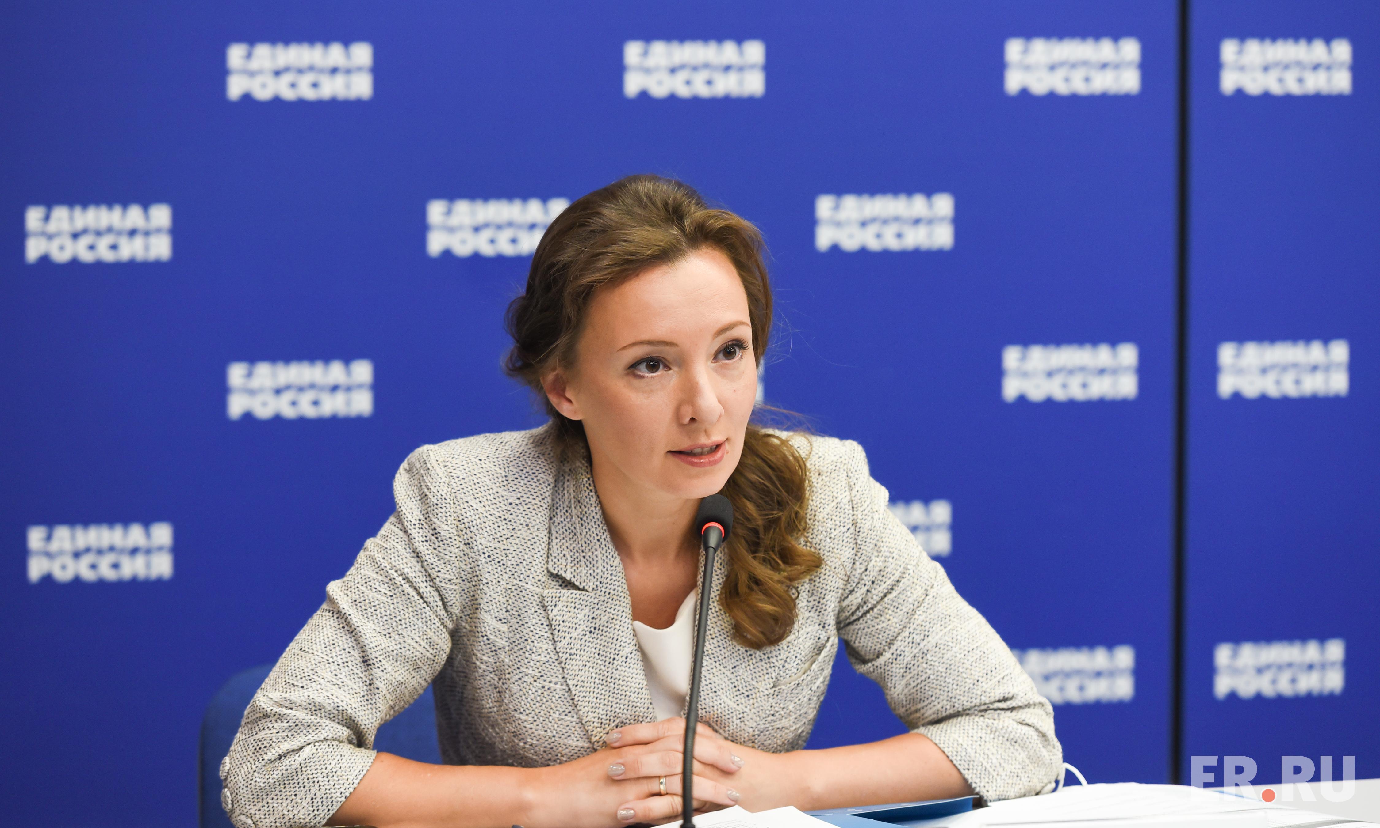 Кузнецова предложила ввести обязательную регистрацию сирот