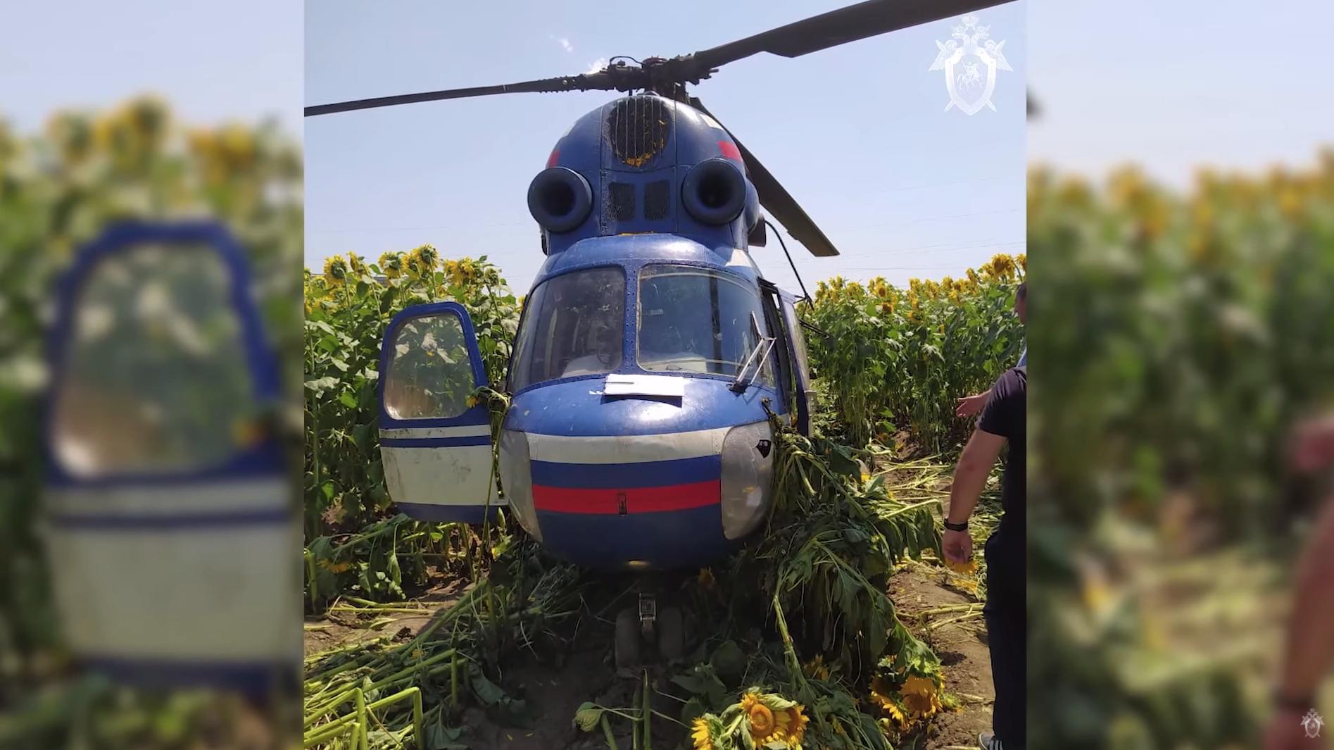893012147269.4613 Пилота совершившего жёсткую посадку в КБР вертолёта ищут вторые сутки