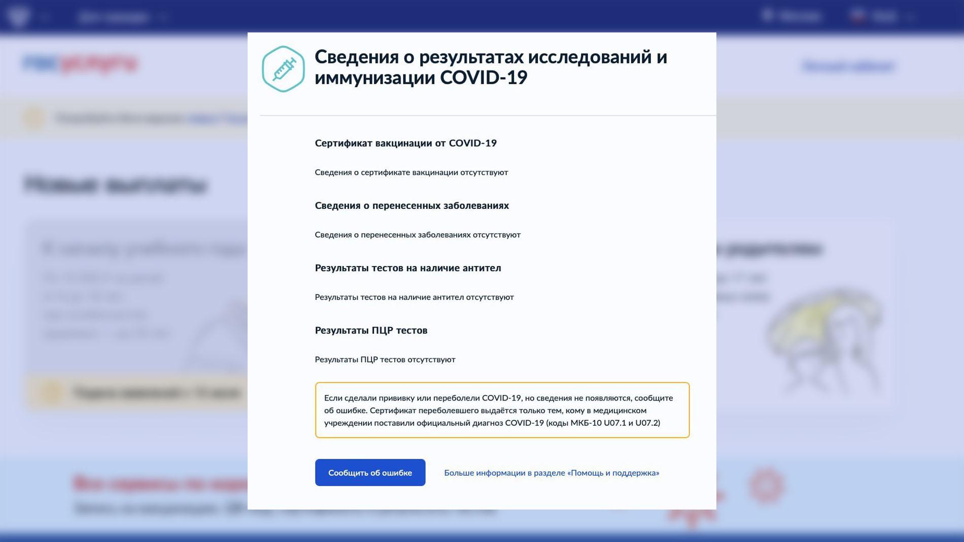 ©gosuslugi.ru
