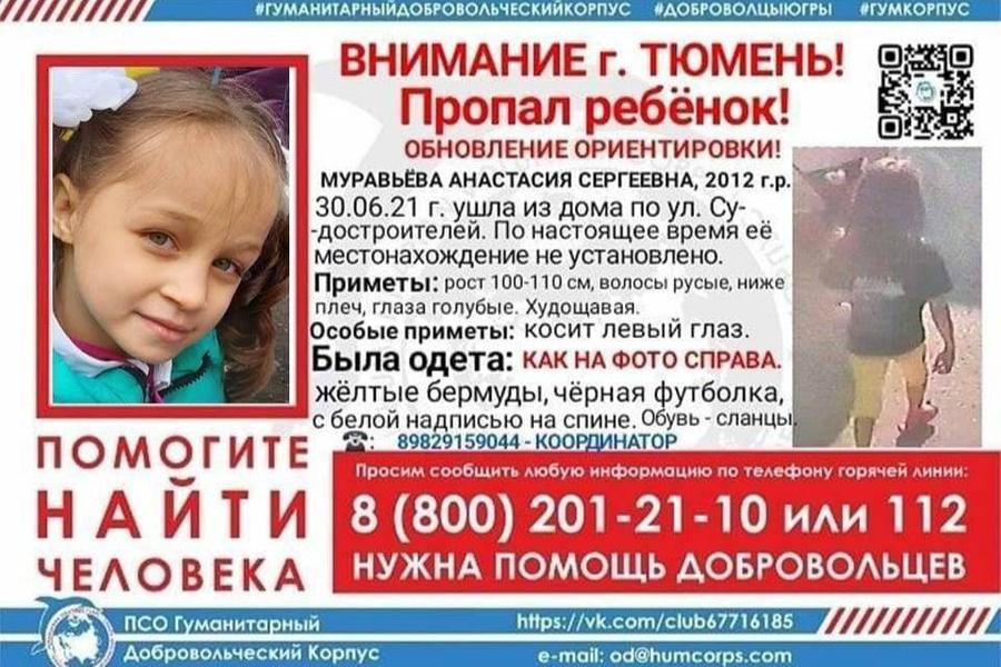 Фото © ПСО Гуманитарный