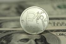 Минфин рекордно увеличил закупки валюты: К каким колебаниям готовится курс рубля