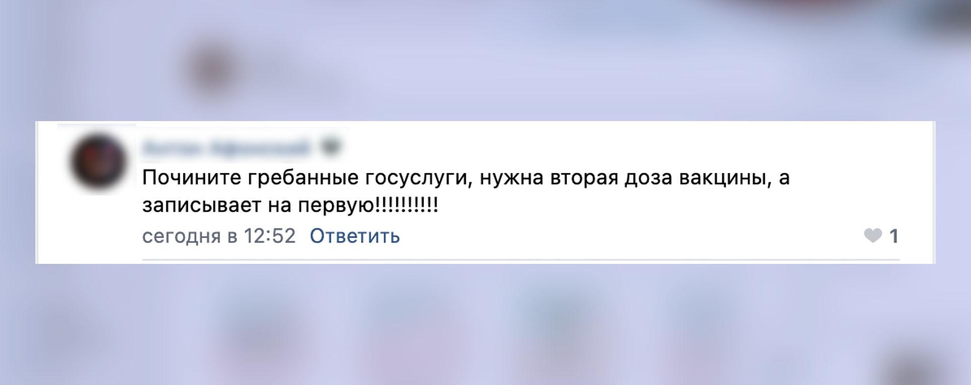 © vk.com/gosuslugi