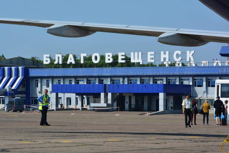 <p>Фото © Пресс-служба аэропорта Благовещенска</p>