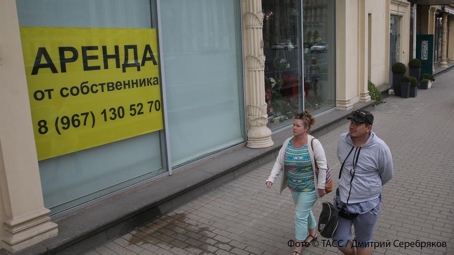 <p>Фото © ТАСС / Дмитрий Серебряков</p>