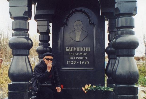 Александр Северов (Север) на могиле Васи Бриллианта. Фото © Knews