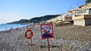 Техническая зона около бассейна депутата Госдумы Юрия Напсо. Фото © Yaplakal.com