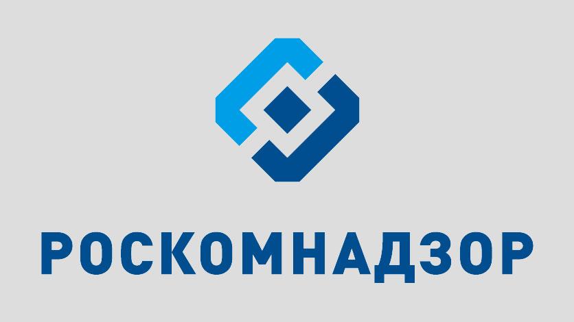<p>Фото © Роскомнадзор</p>