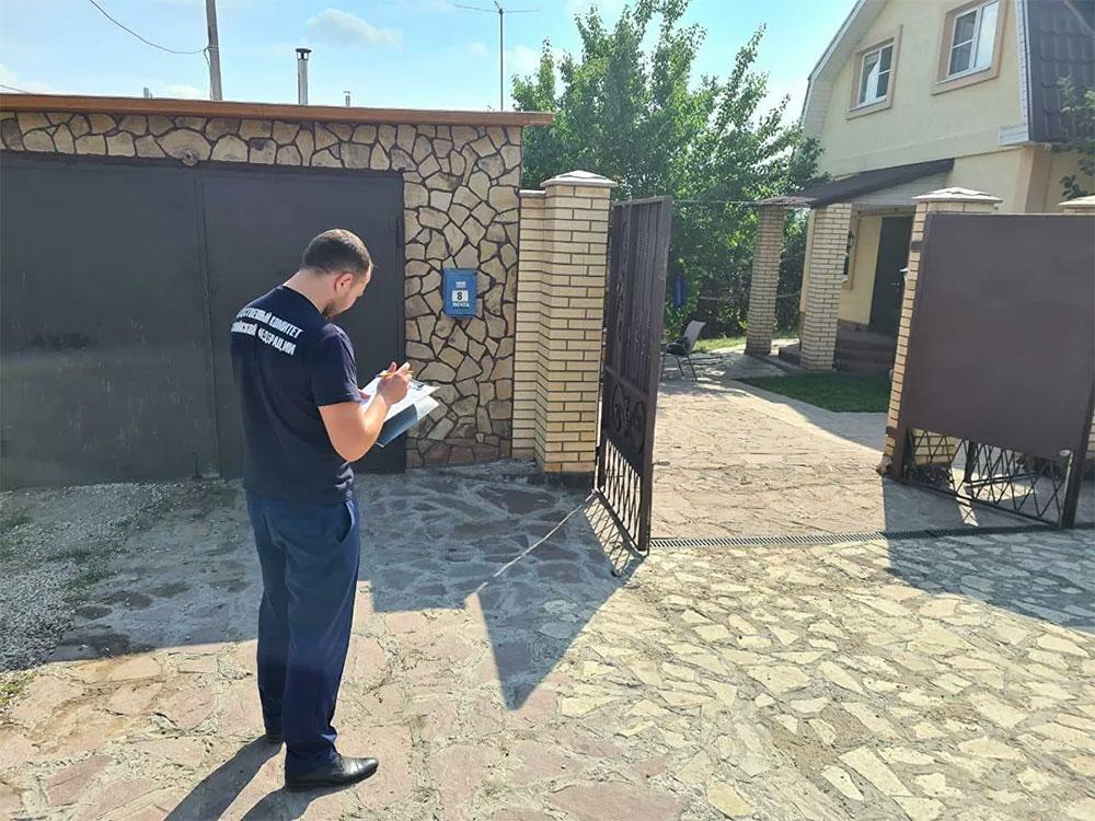Фото © СУ СК РФ по Самарской области
