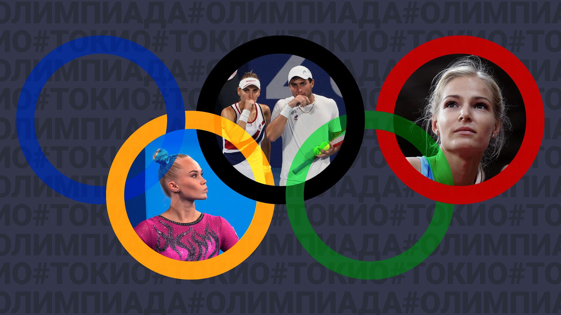 Русский финал в теннисе и надежды в гимнастике: Расписание девятого дня Олимпиады в Токио