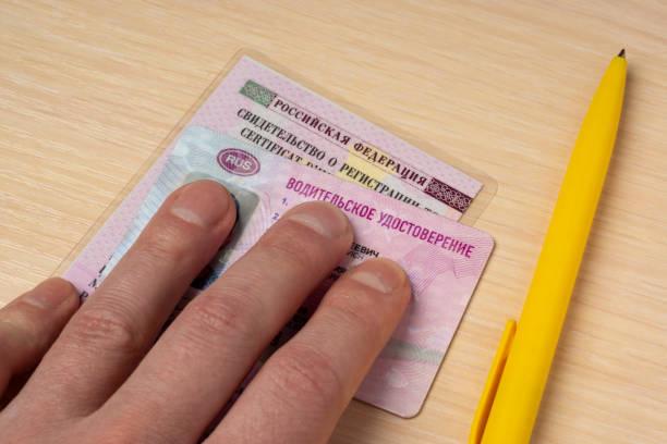 Автоюристы объяснили россиянам, как вернуть отобранные из-за болезни права