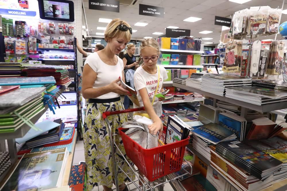 Россиянам рассказали, когда покупать канцелярию к учебному году