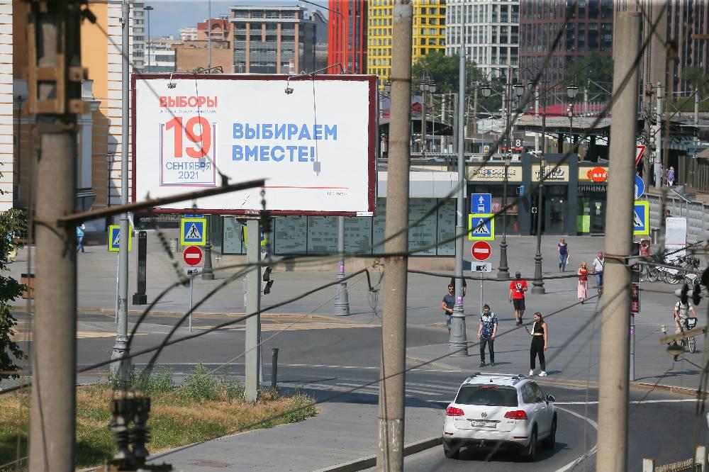 Политолог Данилин позитивно оценил ситуацию с допуском на выборы в России