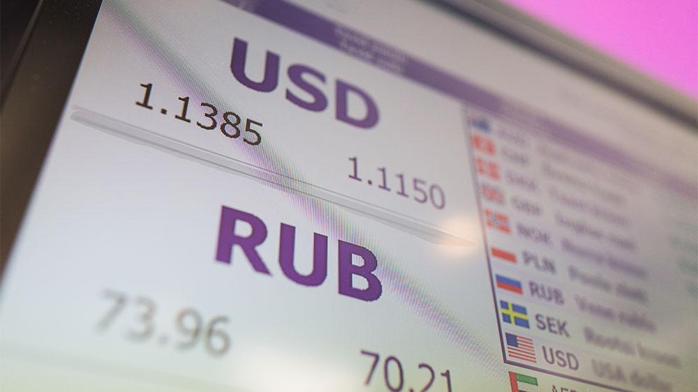 Валютный тренд: Чем опасен сентябрь для доллара и каким будет курс рубля