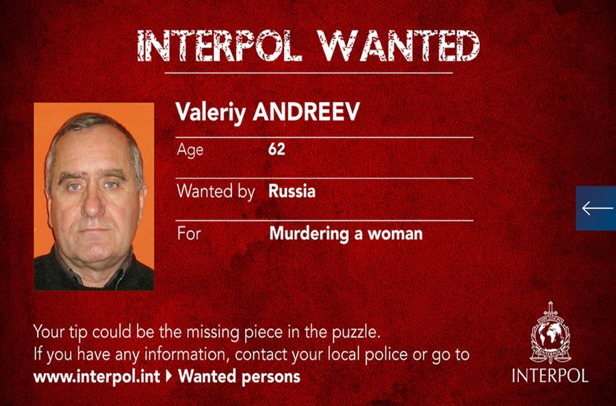 <p>Фото © Interpol.int</p>