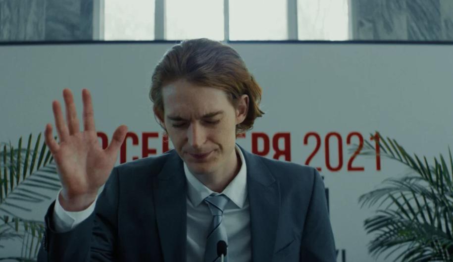 На Кинопоиске HD стартовала премьера экосериала Зелёный мэр