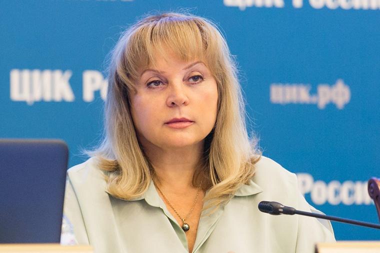 Охват беспрецедентный: Памфилова рассказала о масштабной системе видеонаблюдения на выборах