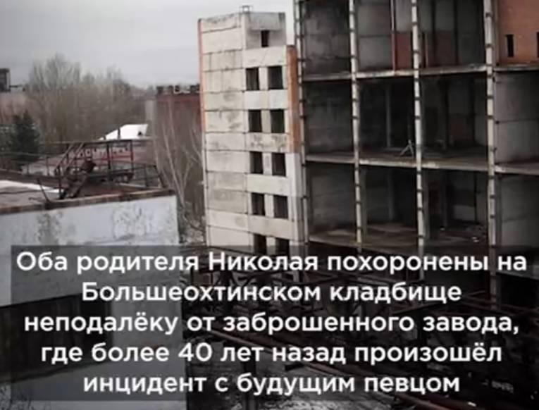 """Скриншот © Telegram / """"Плохие новости 18+"""""""