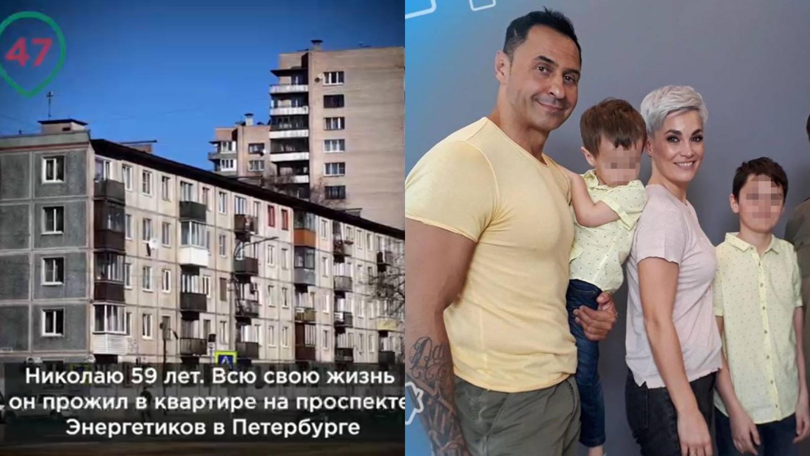 """Скриншот © Telegram / """"Плохие новости 18+"""". Фото Instagram / stas_kostyushkin_official"""