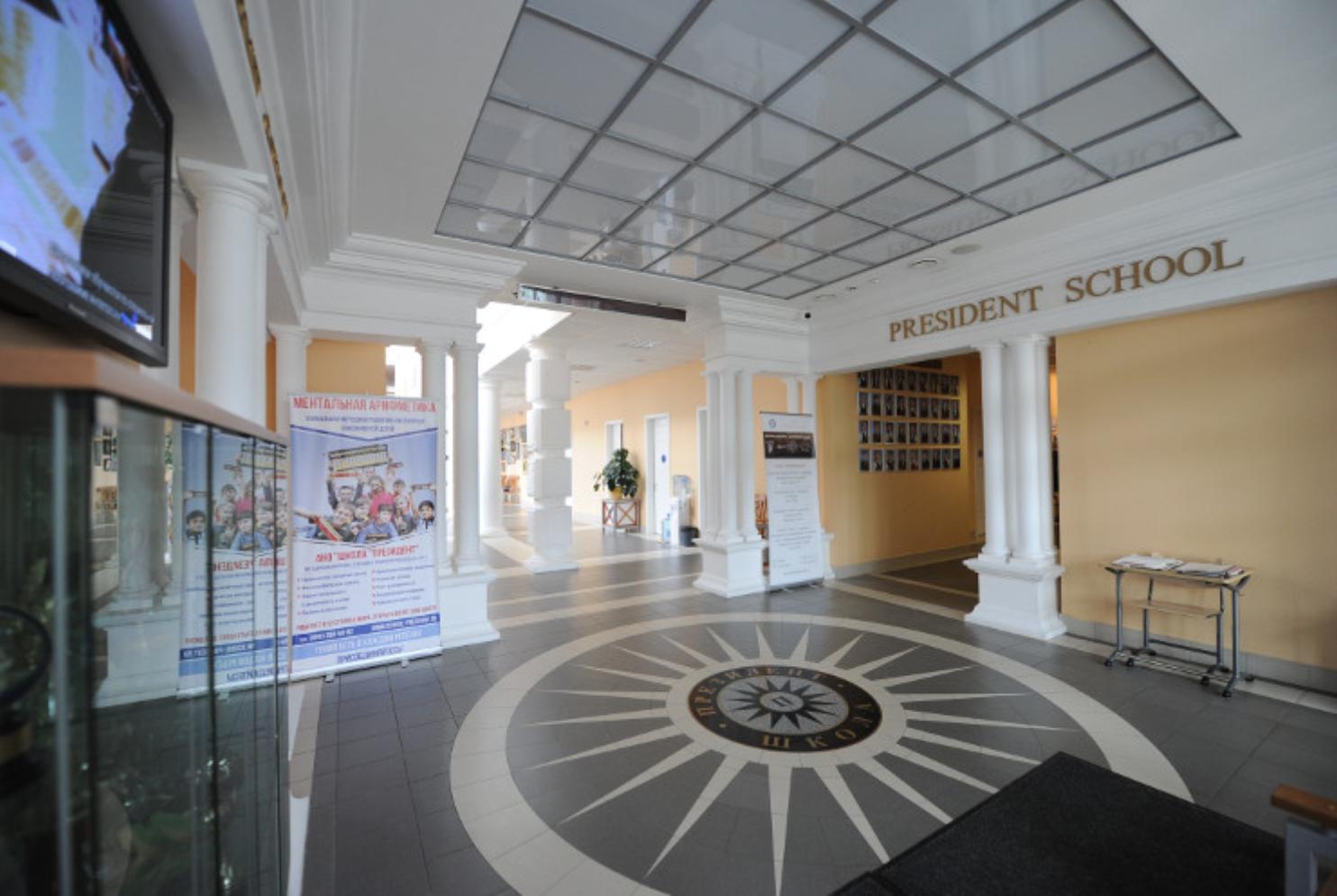 Фото © school-president.ru