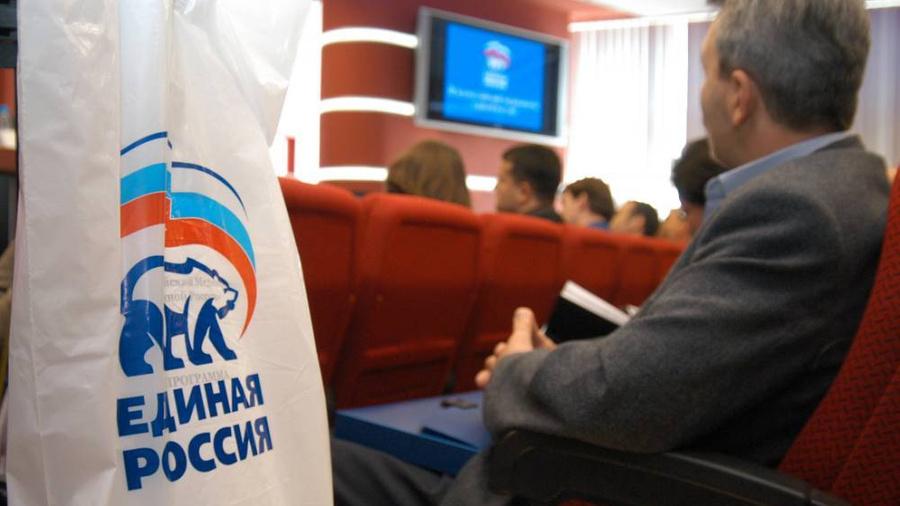 <p>Фото © ТАСС / Ведомости</p>