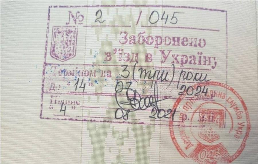 """Фото © Телеграм-канал """"Беларускі Дом ва Украіне (БДУ)"""""""