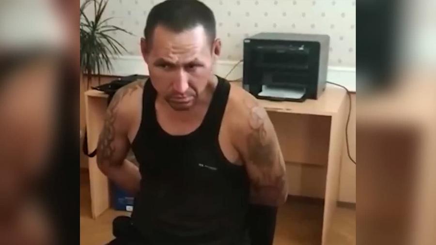 <p>Кадр из видео СК РФ</p>