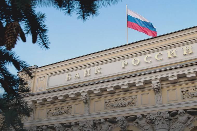 Экономисты предрекли скорый рост ключевой ставки в России