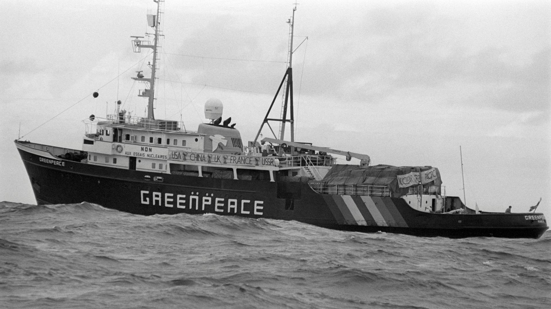 Атомная подлодка и диверсанты против судна-развалюхи: Как французские спецслужбы пытались проучить Гринпис