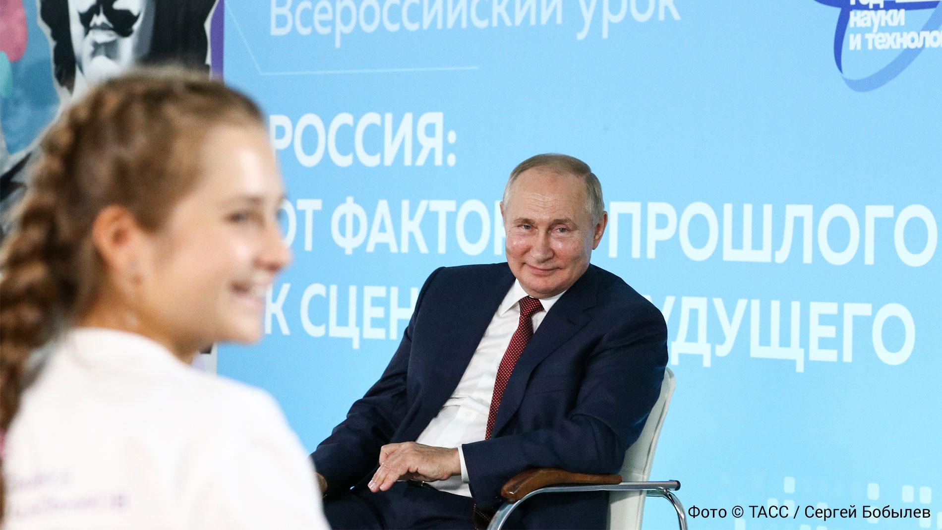 Открытый урок Путина: Обращение президента к истории может изменить геополитическую карту, и наши соседи это понимают