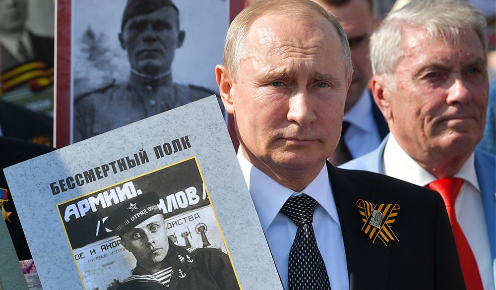 Ты будешь жить, а я иду умирать: Путин на марафоне Новое знание рассказал, как в боях на Невском пятачке его отца спас друг