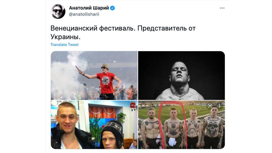 Фото © twitter.com/anatoliisharii