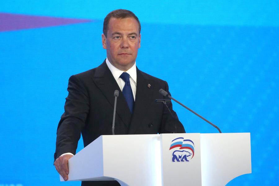 "<p>Фото © Facebook / <a href=""https://www.facebook.com/Dmitry.Medvedev/photos/10157771995441851"" target=""_blank"" rel=""noopener noreferrer"">Dmitry.Medvedev</a></p>"