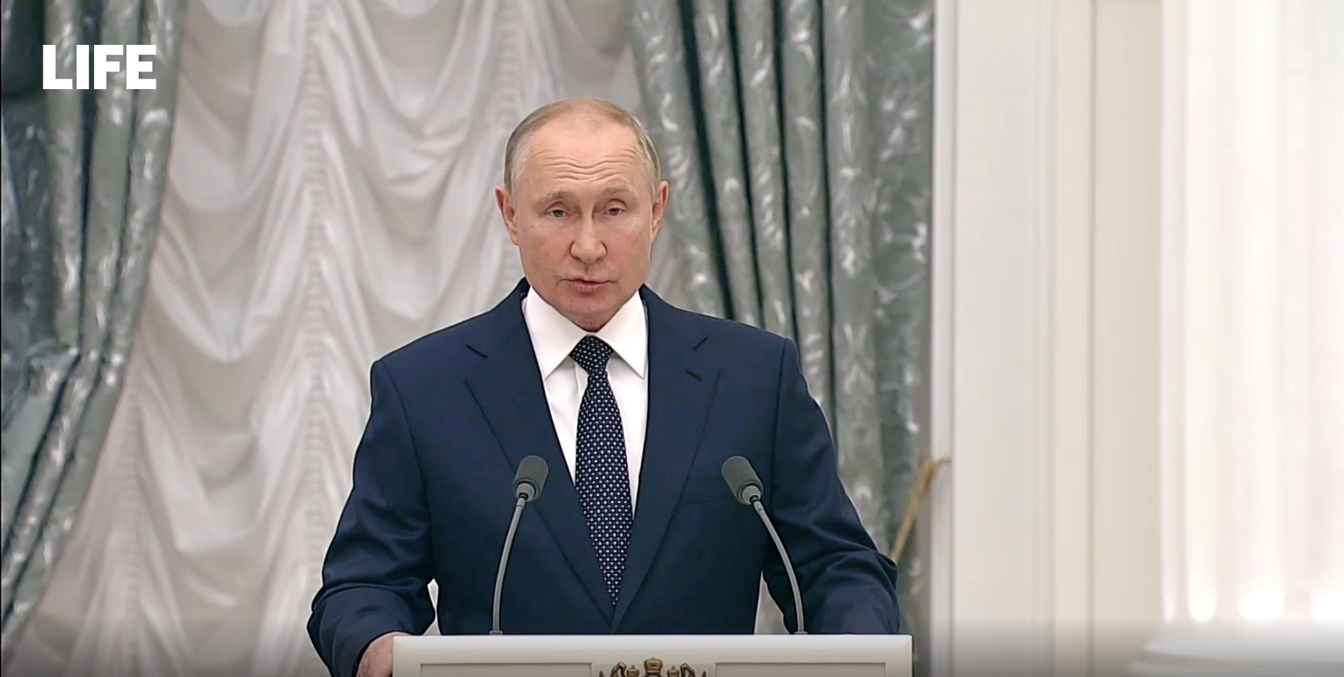 Путин: Россия была, есть и будет лидером в художественной гимнастике