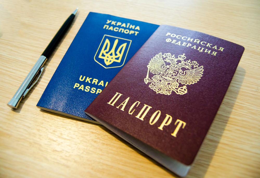 В МВД предложили подключить Донбасс к программе переселения соотечественников