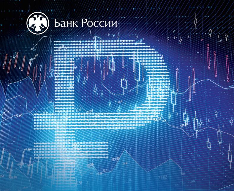 <p>Фото © Центробанк РФ</p>