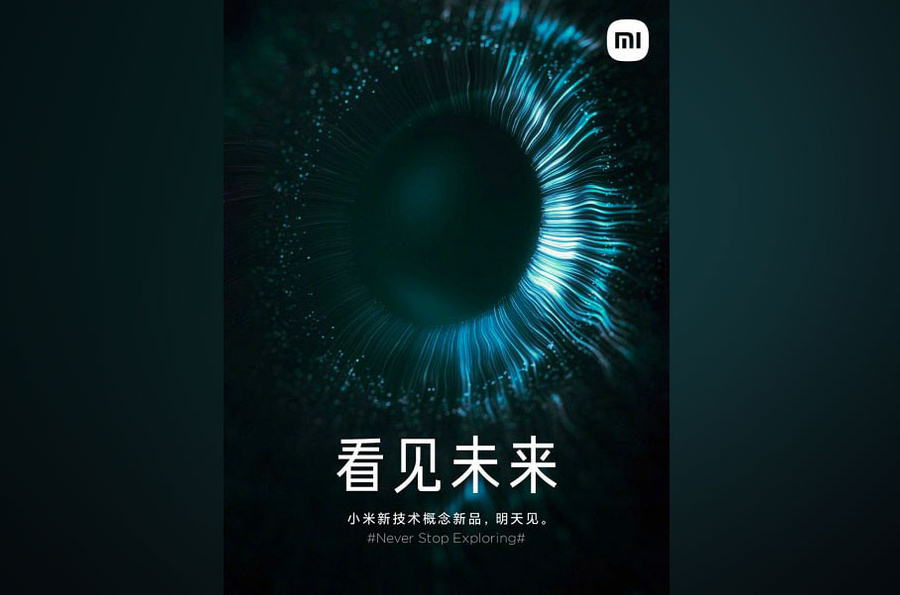 """<p>Фото © <a href=""""https://www.gizmochina.com/2021/09/13/xiaomi-schedules-impromptu-product-launch-for-tomorrow-reported-to-be-smart-glasses/"""" target=""""_blank"""" rel=""""noopener noreferrer"""">Gizmochina </a></p>"""