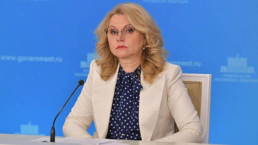 <p>Фото © Официальный сайт Правительства России</p>