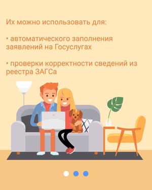 Фото © Правительство РФ