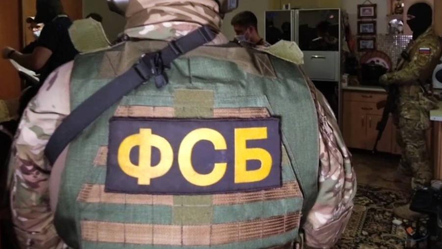 <p>Снимок с видео © ЦОС ФСБ РФ</p>