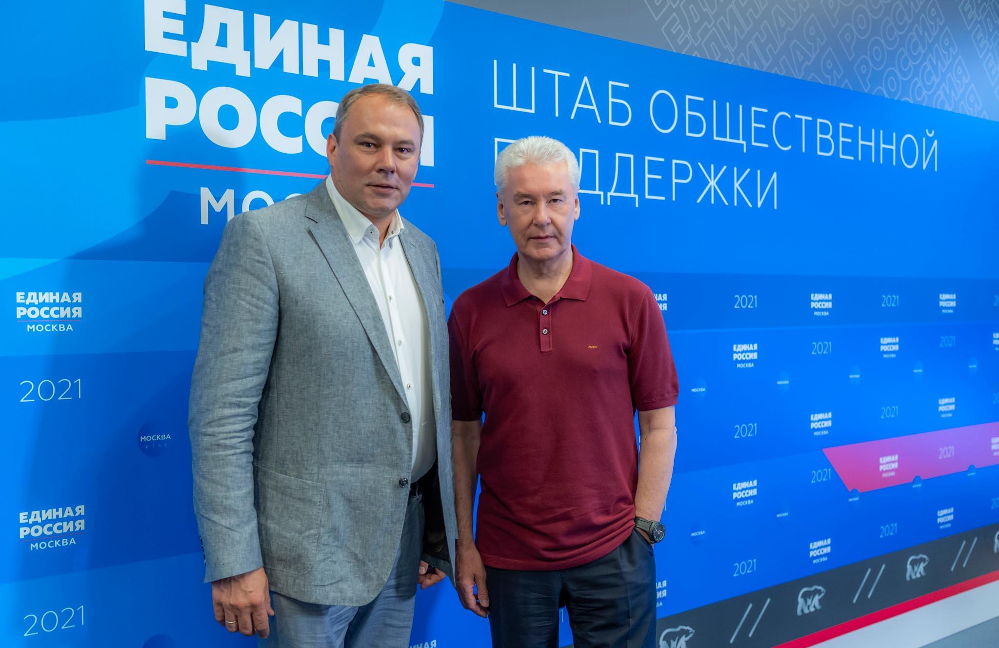 В список Собянина вошли 15 кандидатов в депутаты Госдумы