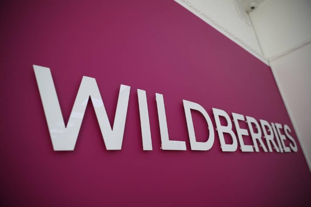 Сотрудники Wildberries пожаловались на зарплаты и потребовали их пересмотра