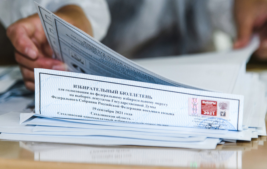 <p>Фото © ТАСС / Николай Михальченко</p>