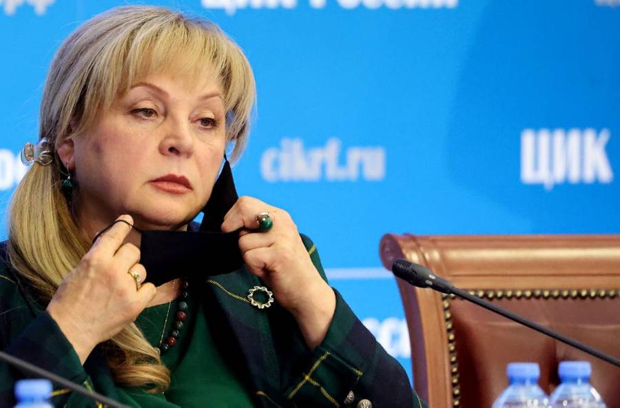 <p>Элла Памфилова. Фото © ТАСС / Владимир Гердо</p>