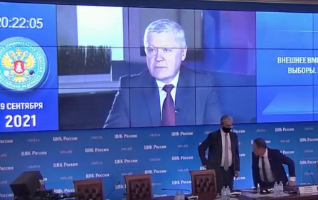 В Госдуме заявили о кампании западных СМИ по дискредитации российских выборов