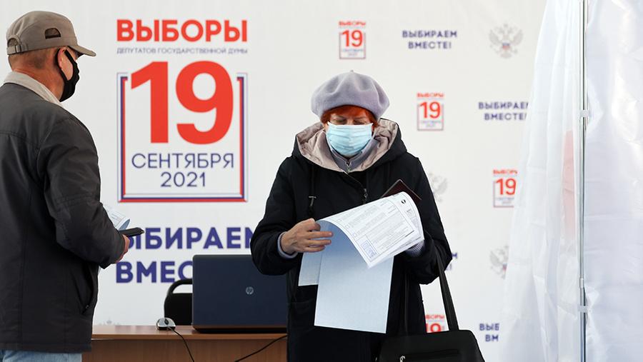 <p>Фото © ТАСС / Гердо Владимир</p>