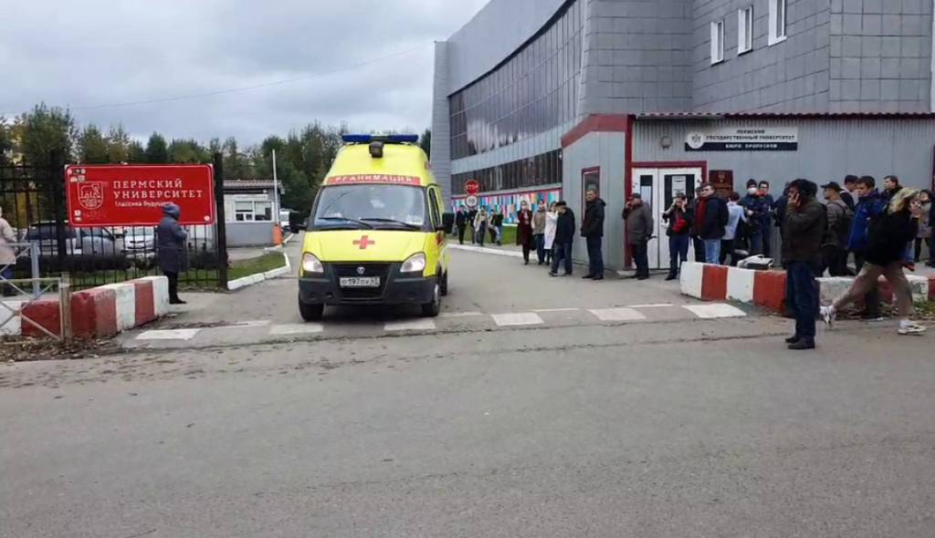 Девять пострадавших при стрельбе в пермском вузе находятся в тяжёлом состоянии