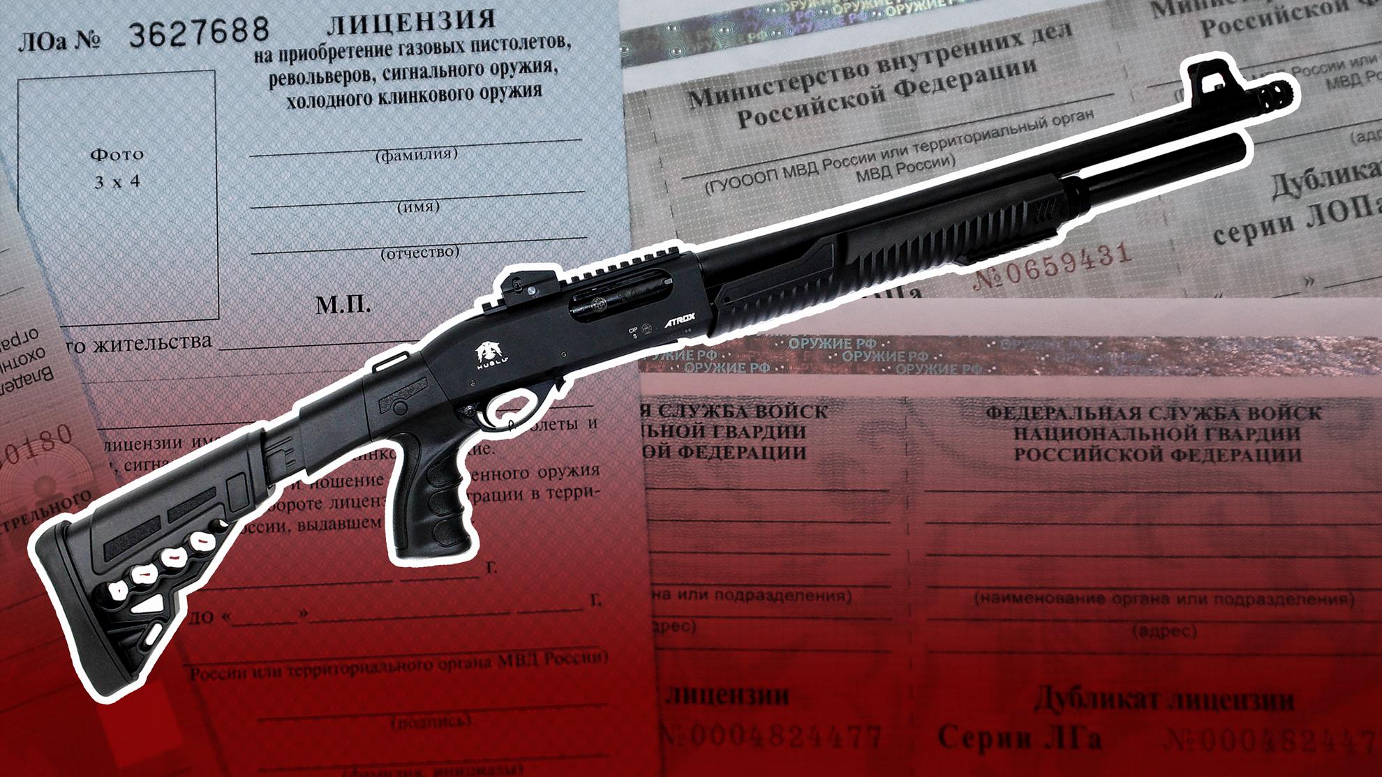 Лицензия на расстрел: Что помешало врачам в Перми остановить преступника