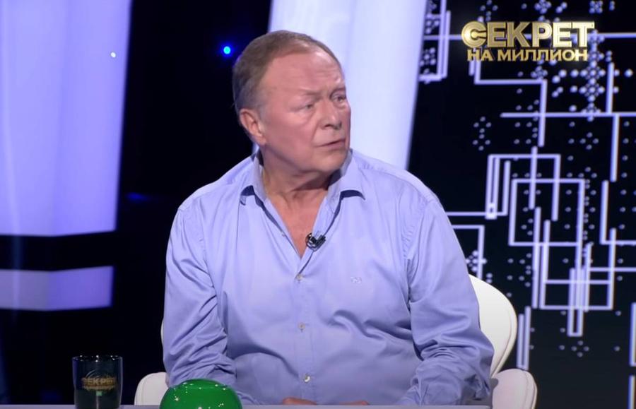 Кадр видео YouTube НТВ/Секрет на миллион